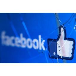 Facebook priznao da je prikupljao email kontakte 1,5 miliona korisnika bez njihovog pristanka i znanja