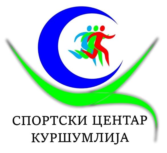 SC Kuršumlija